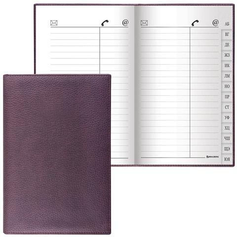 Телефонная книжка А7, 80×130 мм, 56 л., BRAUBERG (БРАУБЕРГ), вырубной алфавит, «Favorite», под классическую кожу, коричневая