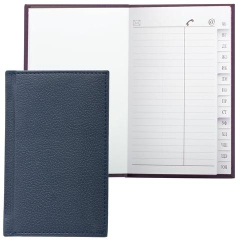 """Телефонная книжка А7, 80х130 мм, 56 л., BRAUBERG, вырубной алфавит, """"Favorite"""", под классическую кожу, темно-синия"""