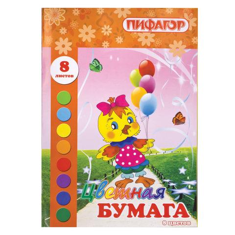 """Цветная бумага, А4, мелованная, 8 цветов, ПИФАГОР """"Птичка с шариками"""", 200х283 мм"""