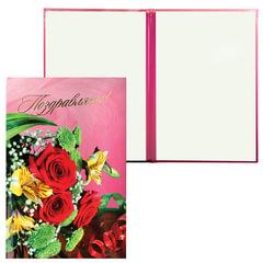 Папка адресная ламинированная, «Поздравляем» (букет на розовом), формат А4
