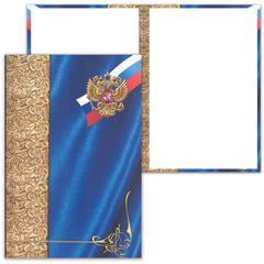 Папка адресная ламинированная универсальная (символика РФ на синем), формат А4