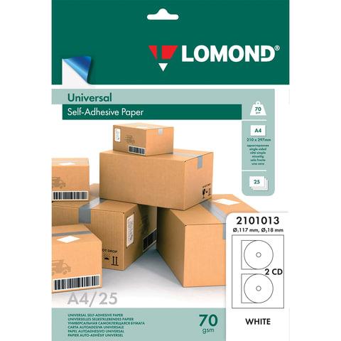 Этикетка самоклеящаяся LOMOND для CD, на листе формата А4, 2 этикетки, диаметр 117/<wbr/>18 мм, белая, 25 л., 2101013