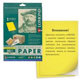 Этикетка самоклеящаяся LOMOND на листе формата А4, 1 этикетка, размер 210×297 мм, неоновая, желтая, 50 л.