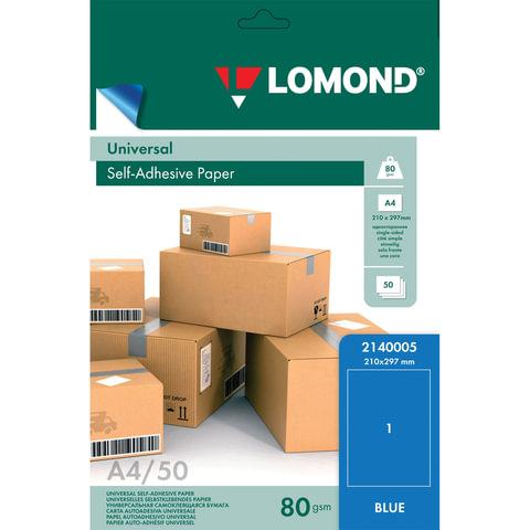 Этикетка самоклеящаяся LOMOND на листе формата А4, 1 этикетка, размер 210х297 мм, голубая, 50 л., 2140005