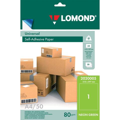 Этикетка самоклеящаяся LOMOND на листе формата А4, 1 этикетка, размер 210х297 мм, неоновая, зеленая, 50 л., 2020005