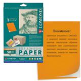Этикетка самоклеящаяся LOMOND на листе формата А4, 1 этикетка, размер 210×297 мм, неоновая, оранжевая, 50 л.
