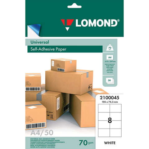 Этикетка самоклеящаяся LOMOND на листе формата А4, 8 этикеток, размер 105х74,3 мм, белая, 50 л., 2100045