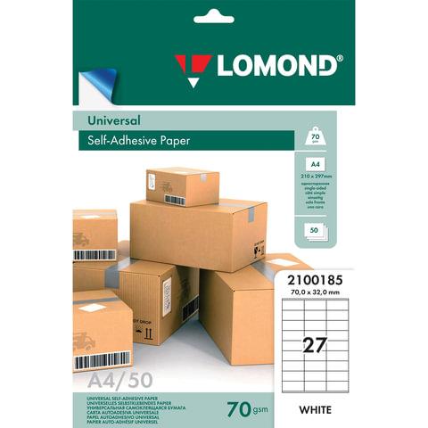 Этикетка самоклеящаяся LOMOND на листе формата А4, 27 этикеток, размер 70х32 мм, белая, 50 л., 2100185