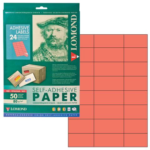 Этикетка самоклеящаяся LOMOND на листе формата А4, 24 этикетки, размер 70х37 мм, красная, 50 л., 2110165