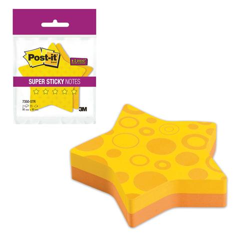 Блоки самоклеящиеся (стикеры) POST-IT Super Sticky, комплект 2 шт., «Звезда», 75 л., ассорти