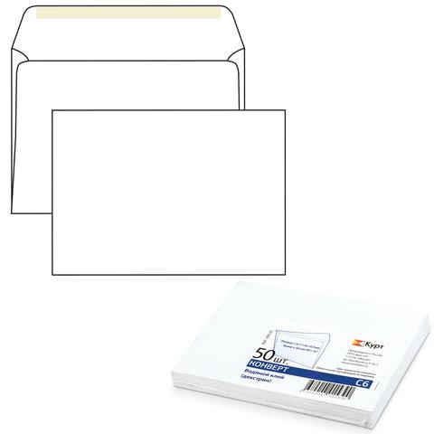 Конверт С6, комплект 50 шт., клей декстрин, белый, 114х162 мм