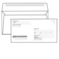 Конверт Е65, комплект 50 шт., отрывная полоса STRIP, «Куда-Кому», 110×220 мм