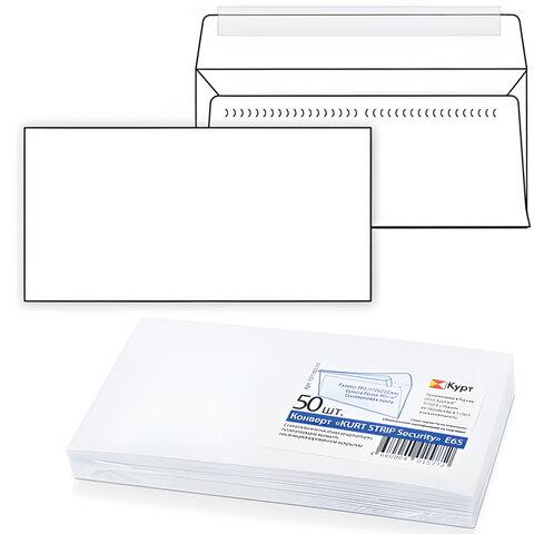 Конверт Е65, комплект 50 шт., отрывная полоса STRIP, белый, «Security», внутренняя запечатка, 110×220 мм