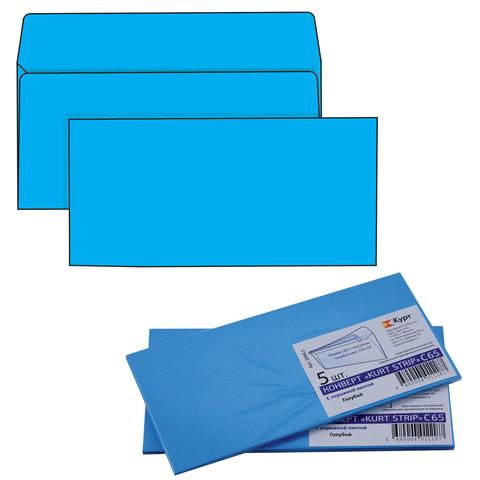 Конверты С65, комплект 5 шт., отрывная полоса STRIP, голубые, упаковка с европодвесом, 114х229 мм