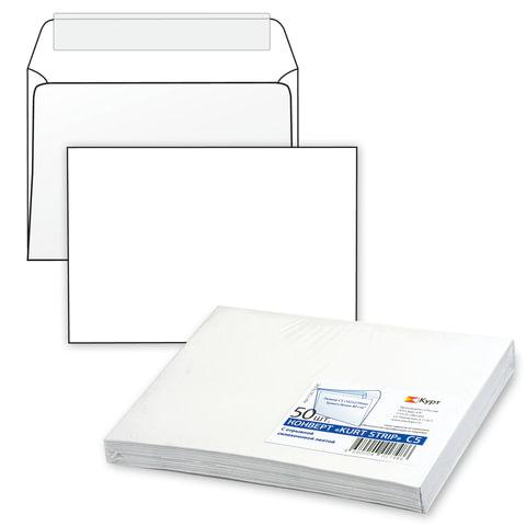 Конверт С5, комплект 50 шт., отрывная полоса STRIP, белый, 162х229 мм, 80 г/м2