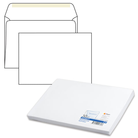 Конверт С4, комплект 50 шт., клей декстрин, белый, 90 г/<wbr/>м<sup>2</sup>, 229×324 мм