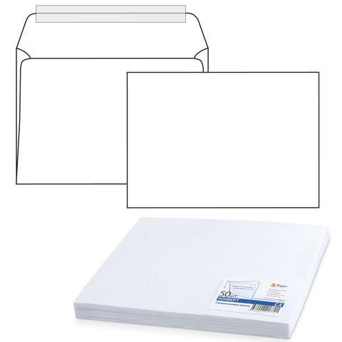 Конверт С4, комплект 50 шт, отрывная полоса STRIP, белый, плотный - 100 г/м2, 229х324 мм