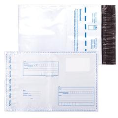 Конверты-пакеты С5 полиэтиленовые, комплект 10 шт., 162×229 мм, «Куда-кому», отрывная лента, на 150 листов