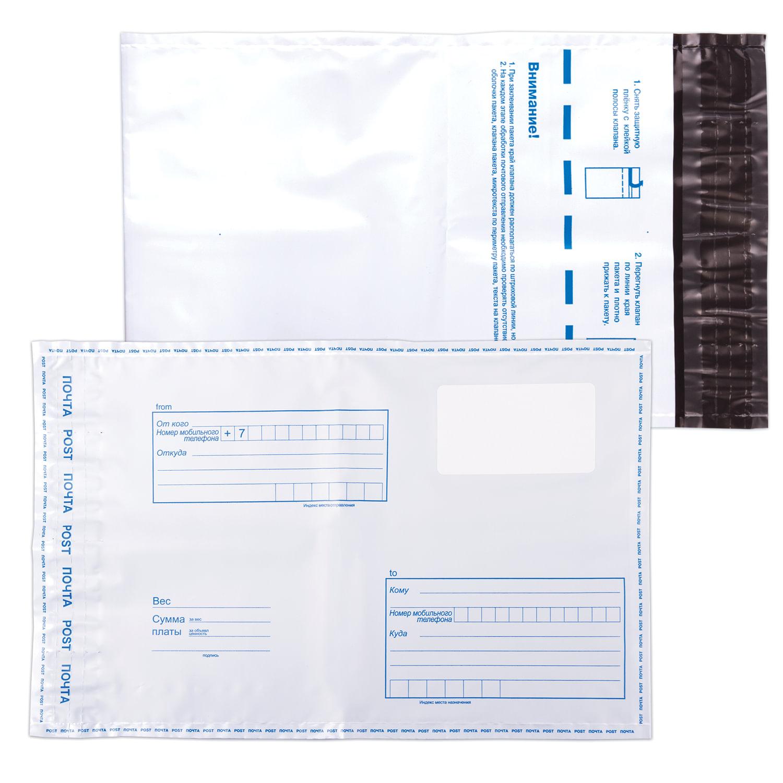 """Анонс-изображение товара конверт-пакеты с5 полиэтилен., комплект 10шт, 162х229мм, """"куда-кому"""", отрыв.лента, на 150л, 11002.10"""