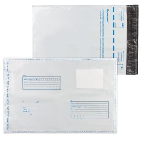 """Конверты-пакеты С4 полиэтиленовые, комплект 10 шт., 229х324 мм, """"Куда-кому"""", отрывная лента, на 160 листов"""