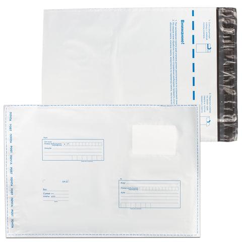 """Конверты-пакеты В4 полиэтилеовые, комплект 10 шт., 250х353 мм, """"Куда-кому"""", отрывная лента, на 300 листов"""