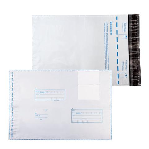 """Конверты-пакеты полиэтиленовые, комплект 10 шт., 280х380 мм, """"Куда-кому"""", отрывная лента, на 500 листов"""