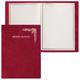 Папка адресная ПВХ под бархат «Поздравляем», формат А4, бордо, «ДПС»