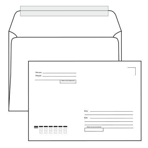 Конверты С5, комплект 1000 шт., отрывная полоса STRIP, «Куда-Кому», 162×229 мм