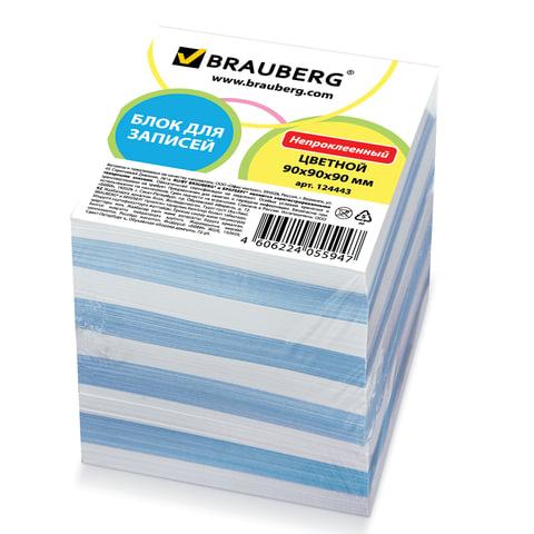 Блок для записей BRAUBERG, непроклеенный, 9х9х9, голубой+белый