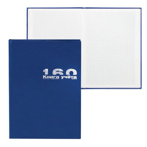 Книга учета, 160 л., А4, 195×280 мм, «Альт», бумвинил синий, фольга, клетка