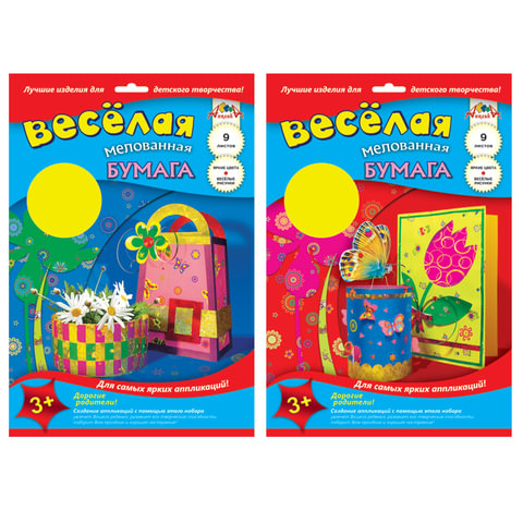 Цветная бумага, А4, двухсторонняя, мелованная, с рисунком, 9 листов, 9 цветов, АППЛИКА, 210×297 мм