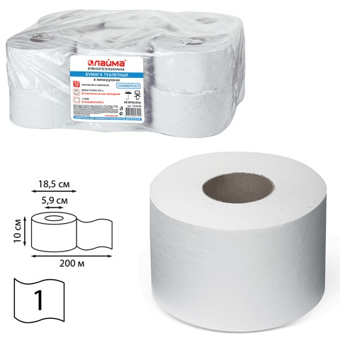 Бумага туалетная 200 м, ЛАЙМА эконом-универсал, комплект 12 штук, диспенсеры 601427, 600164