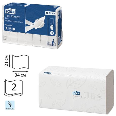 Полотенца бумажные, 136 шт., TORK (H2) Advanced, комплект 21 шт., 2-х слойные, белые, 21×34, Interfold, диспенсер 600282, 120288
