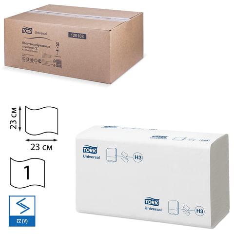 Полотенца бумажные 250 шт., TORK (H3) Universal, комплект 20 шт., серые, 23×23, ZZ (V), диспенсеры 600163, -283, 120108