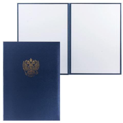 Папка адресная балакрон «Государственная символика» (российский орел), для листа А4, синяя