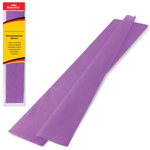 Цветная бумага крепированная BRAUBERG, стандарт, растяжение до 65%, 25 г/м2, европодвес, фиолетовая, 50х200 см