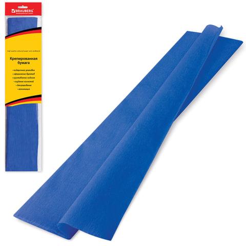 Цветная бумага крепированная BRAUBERG (БРАУБЕРГ), стандарт, растяжение до 65%, 25 г/<wbr/>м<sup>2</sup>, европодвес, синяя, 50×200 см