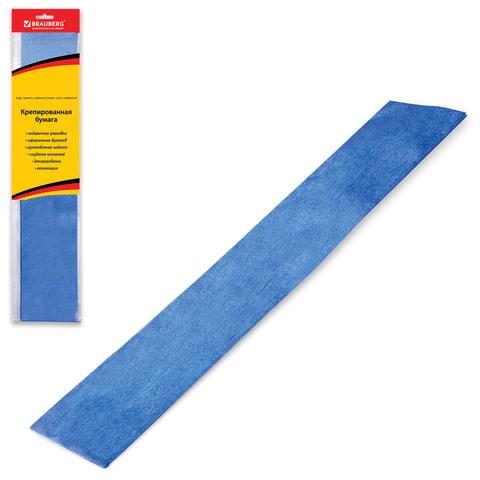Цветная бумага крепированная BRAUBERG, металлик, растяжение до 35%, 50 г/м2, европодвес, синяя, 50х100 см