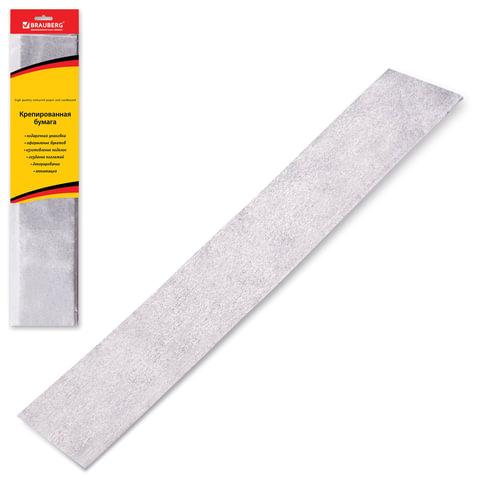 Цветная бумага крепированная BRAUBERG (БРАУБЕРГ), металлик, растяжение до 35%, 50 г/<wbr/>м<sup>2</sup>, европодвес, серебристая, 50×100 см