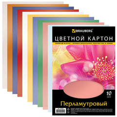 Цветной картон, А4, перламутровый, 10 цветов, 180 г/<wbr/>м<sup>2</sup>, BRAUBERG, 210×297 мм
