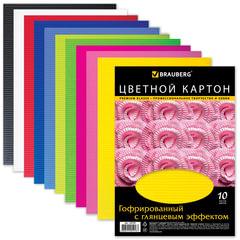 Цветной картон, А4, гофрированный с глянцем, 10 цветов, 250 г/<wbr/>м<sup>2</sup>, BRAUBERG, 210×297 мм