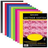 Цветной картон, А4, гофрированный с глянцем, 10 листов, 10 цветов, BRAUBERG (БРАУБЕРГ), 210×297 мм