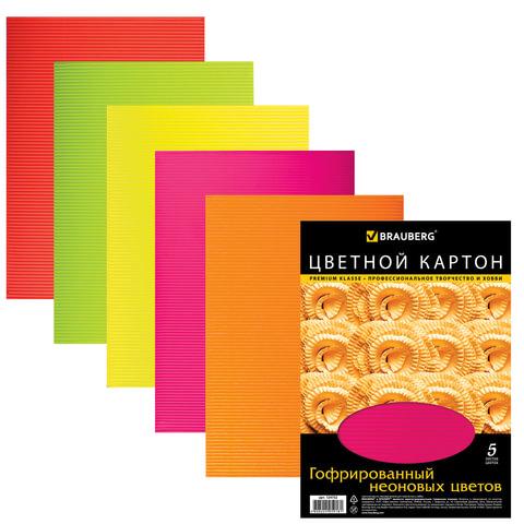 Цветной картон, А4, гофрированный флуоресцентный, 5 листов, 5 цветов, BRAUBERG, 210х297 мм