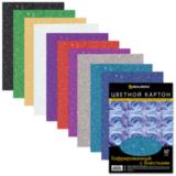 Цветной картон, А4, гофрированный с блестками, 10 л., BRAUBERG (БРАУБЕРГ), 210×297 мм