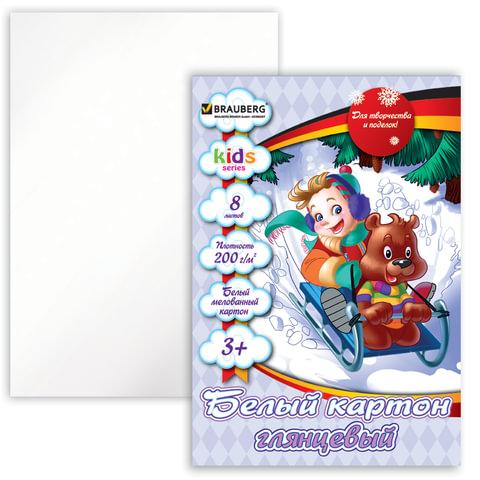 "Белый картон, А4, мелованный, 8 листов, BRAUBERG ""Kids series"", ""На горке"", 200х290 мм"