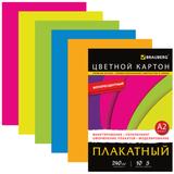 Цветной картон, А2, флуоресцентный, 10 листов, 5 цветов, BRAUBERG (БРАУБЕРГ), 400×590 мм