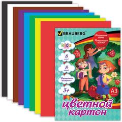 Цветной картон, А3, 8 листов, 8 цветов, BRAUBERG «Kids series», «Веселые человечки», 297×420 мм