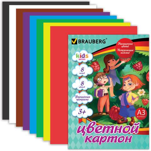 Цветной картон, А3, 8 листов, 8 цветов, BRAUBERG (БРАУБЕРГ) «Kids series», «Веселые человечки», 297×420 мм