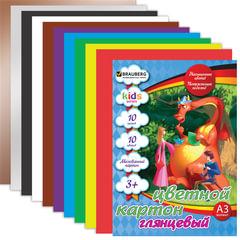Цветной картон, А3, мелованный, 10 листов, 10 цветов, BRAUBERG «Kids series», «Дракон и дети», 297×420 мм