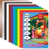 Цветной картон, А3, мелованный, 10 листов, 10 цветов, BRAUBERG (БРАУБЕРГ) «Kids series», «Дракон и дети», 297×420 мм
